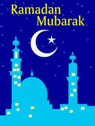 American Corner, Tunis: Ramadan Kareem! - ramadan_poster