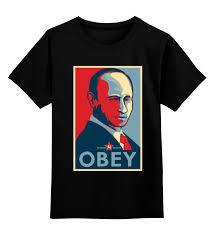 Детская футболка <b>классическая</b> унисекс путин obey