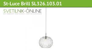 Люстра St-Luce Brill SL326.103.01 обзор: <b>светильник St</b>-<b>Luce</b> Brill ...