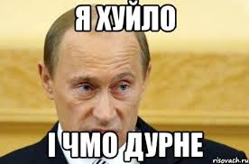 """Украинского политзаключенного Афанасьева в российской колонии могут оштрафовать за татуировки: """"Говорят, что я нацист"""" - Цензор.НЕТ 1559"""