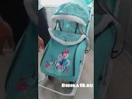 <b>Санки</b>-<b>коляска Disney</b> baby 2 купить в интернет-магазине Bibika18