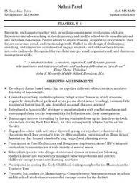 teacher resume       teacher resume template   college resume    sample teacher resumes   math teacher resume   math teacher resume sample