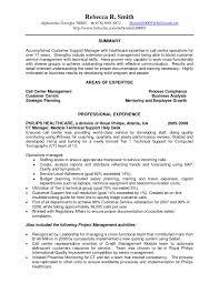 call center skills resumes template call center skills resumes