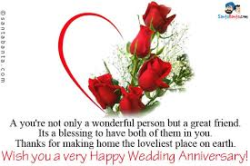 Wedding Anniversary Best Quotes On Marriage Anniversary Wishes In ...