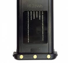 Купить <b>аккумулятор для рации Аргут</b> А-25 в Москве   Компания ...