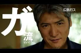 「吉川晃司」の画像検索結果