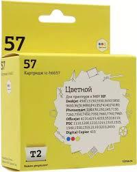 <b>Картридж T2 IC-H6657</b>, голубой, пурпурный, желтый, для ...