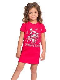 Ночная <b>сорочка PELICAN</b> 9641723 в интернет-магазине ...