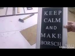Деревянный <b>постер</b> (рамка) своими руками. - YouTube