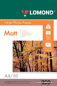 <b>Lomond</b> INK JET матовая двухсторонняя A4 220 г/кв.м. 50 листов ...