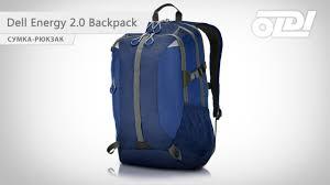 <b>Сумка</b>-рюкзак <b>Dell</b> Energy 2.0 Backpack - YouTube
