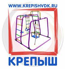 КрепышВДК – Магазин <b>спортивных</b> товаров КрепышВДК во ...