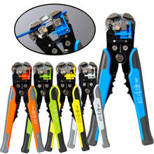 free shipping sn 01bm 0 25 5mm 23 20awg mini type self adjustable crimping hand pliers electrical wire terminals crimper tools