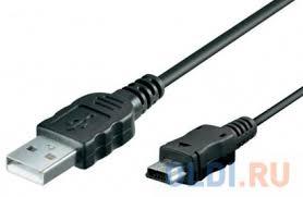 Кабель <b>USB</b> 2.0 <b>AM</b>-<b>min</b> 5pin 1м <b>5bites</b> UC5007-010C — купить по ...