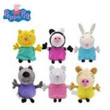 Buy Teddy Bears from <b>Peppa Pig</b> in Malaysia January 2020