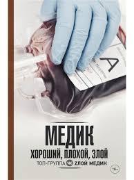 Дела. Поэзия phocaBooks 12039124 в интернет-магазине ...