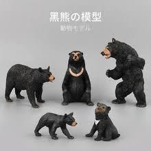 купите wild good <b>black</b> с бесплатной доставкой на АлиЭкспресс ...