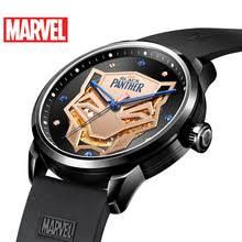 Дисней <b>Марвел часы</b> мужские машины выдолбленные пантера ...