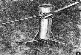 <b>Moscow Aviation Institute</b> RPS-2 - Stingray's List of Rotorcraft