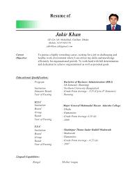 jakir khan cvresume of jakir khan