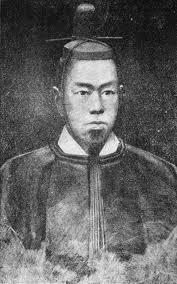「足利尊氏と孝明天皇」の画像検索結果