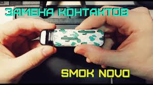FIX <b>SMOK NOVO</b> ( NOT HITTING / FIRING / <b>4</b> BLINKS / PINS ...