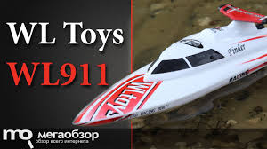 Обзор RC-<b>катера WL Toys</b> WL911 BOAT - YouTube