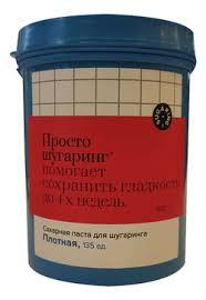 Купить плотная <b>сахарная паста для депиляции</b> Просто Шугаринг ...