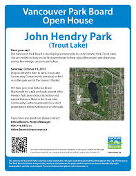 john hendry park trout lake open house oct 19 cedar cottage john hendry park trout lake first open house flyer 2013