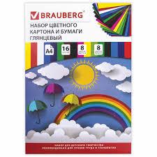 Купить <b>Набор цветного картона</b> и бумаги А4 мелованные ...