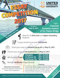 essay competition th to th graders and a o level students essay competition 2017 9th to 12th graders and a o level students