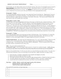 special love in romeo and juliet essay brefash resume formt essay about unrequited love