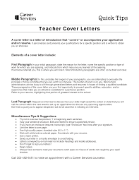 cover letter middle school teacher cover letter middle school math cover letter cover letter for substitute teacher sample cover application librarian long term of intent teamiddle