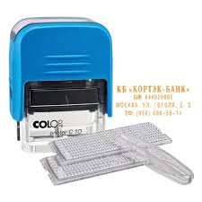<b>Штамп самонаборный Colop</b> Printer 20C SET 4 стр., 1 касса ...