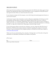 commercial offer letter template commercial offer letter
