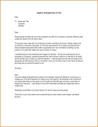 declining a job offer acceptance letter from college of charleston resignation acceptance letter sample volumetrics co letter of acceptance of resignation letter of acceptance job offer