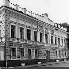 Усадьба Прохоровых - Хлудовых — стиль классицизм   Узнай ...