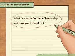 Ways to Write a Scholarship Essay on Leadership   wikiHow wikiHow Image titled Write a Scholarship Essay on Leadership Step