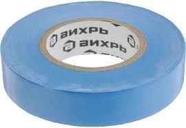 Изолента <b>Вихрь 10m * 15mm</b> * 0,15mm (синий) - купить со ...