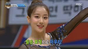 [<b>HOT</b>] April NA EUN, completes rhythmic <b>gymnastics</b> neatly,아이돌 ...