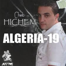 EXCLU <b>CHEB HICHEM</b> 2011. *************************. 1. Message Reçu - 2963113511_1_3_6vkrmpK9