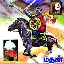 வந்தார்கள் வென்றார்கள் Tamil Audio Book