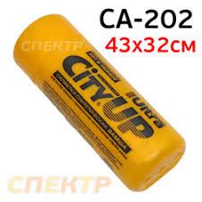 Салфетка <b>замшевая</b> в <b>тубе</b> CITY CA-202 (43х32см) ЖЕЛТАЯ ...