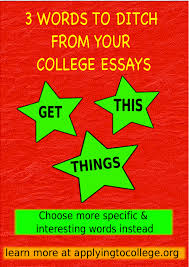 best images about college application essays 17 best images about college application essays college application essay college application and college admission essay