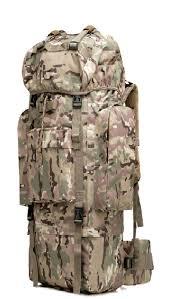 <b>Рюкзак</b> туристический VETRALET 750км, 75 л - купить по ...