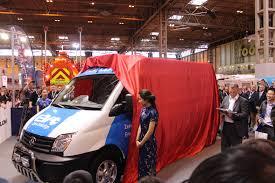 ldv reveal electric v at the cv show commercial vehicle ldv reveal electric v80 at the cv show 2016