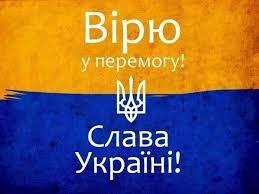 """Фонд """"Мир и Порядок"""" привез помощь солдатам в Славянск и Изюм - Цензор.НЕТ 7284"""