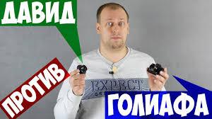 Два совершенно РАЗНЫХ <b>видеорегистратора</b> - Обзор <b>Digma</b> ...