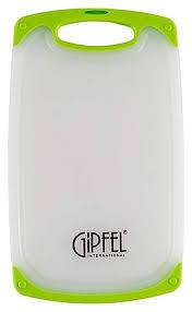 <b>Разделочные доски GIPFEL</b> - купить <b>разделочную доску Гипфел</b> ...