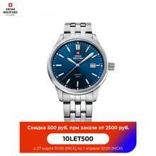 Наручные <b>часы Swiss Military</b> SMP36009.03 мужские кварцевые ...